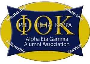 Alpha Gamma Eta Logo - Copy