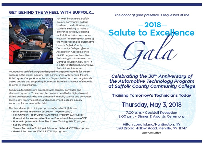 Automotive Technology « Suffolk County Community College Alumni